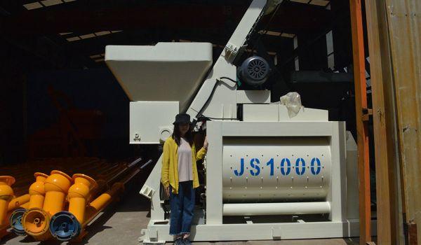 Двухвальный бетоносмесительJS1000