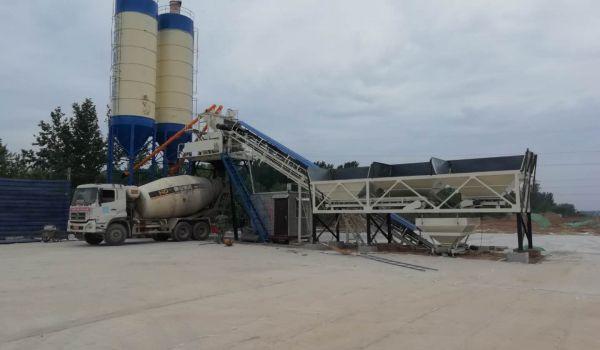 Ленточный бетонный завод